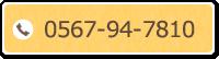 080-6743-9810