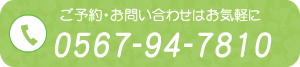 0567947810